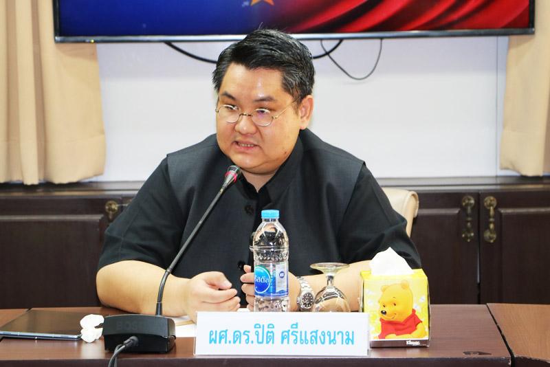 """การสัมมนาเรื่อง """"โอกาสและความท้าทายของไทยในการเจรจาความตกลงการค้าเสรีไทย-สหภาพยุโรป"""""""